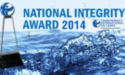 NIA Nominations extended till 05th September