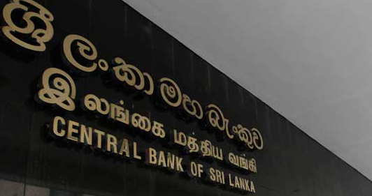 Transparent Inquiry Demanded on Central Bank