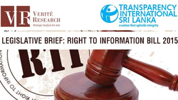right to information bill