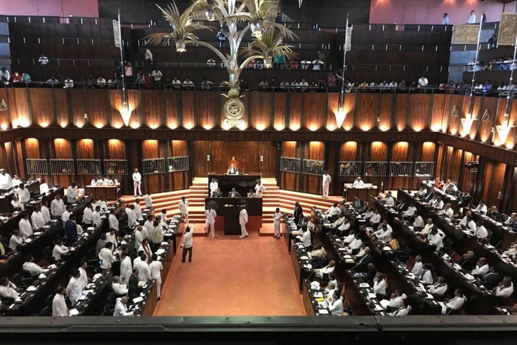 parliament sri lanka 2
